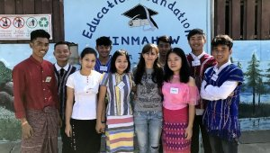 Kilometreler ötesinden gelen eğitim desteği