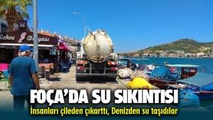 Foça'da su çilesi, Denizden su taşıdılar