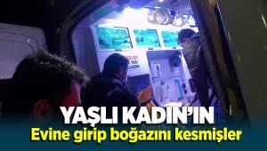Erzurum'un Palandöken ilçesinde Cinayet! yaşlı kadın evinde boğazı kesilmiş halde kızı tarafından ölü bulundu.