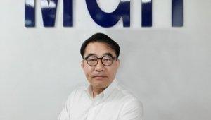 Singapur merkezli şirkette bölgesel atama