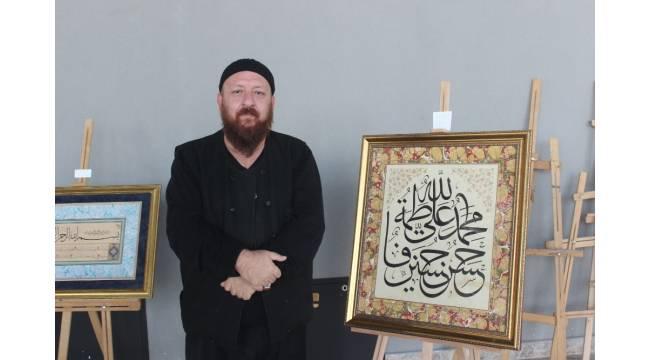 Hattat Mahmut Şahin ve öğrencilerinin eserleri Kocaeli'de sergilendi