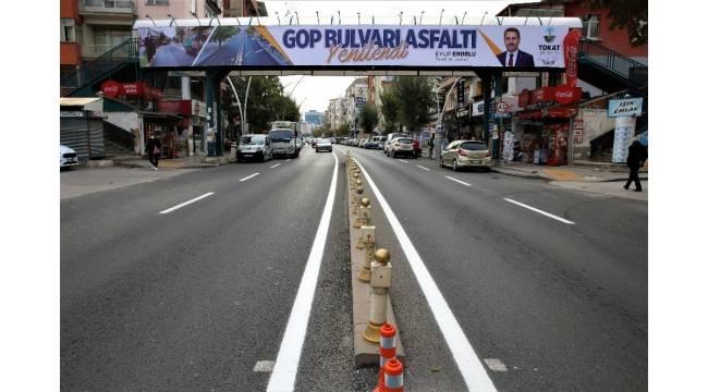 Tokat'ta 24 yıllık yol yenilendi
